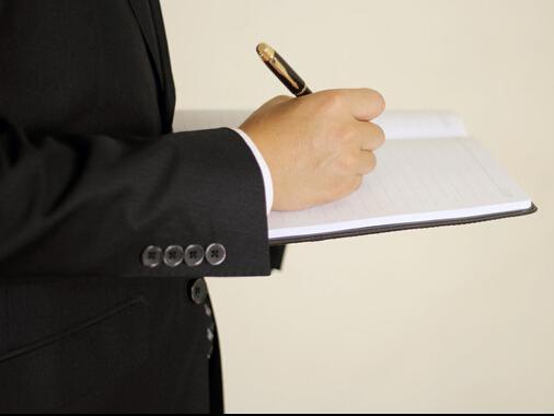 论文:以商业秘密的自身价值作为刑事追诉标准