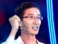 《我是演说家第二季片花》20151004 预告 理科男为中国力学发声 华少爆灯反击张卫健