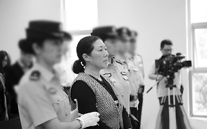 庭审现场 浦口法院供图