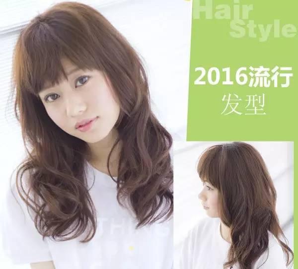 2016的流行发型款式已经来袭 长发短发都有