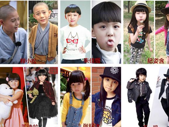 放羊的星星里面的歌_谁给我介绍几个中国小童星-中国有多少童星,详细点,给好评
