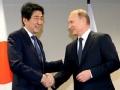 """日俄首脑会 日本对俄罗斯变""""温和"""""""