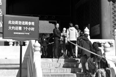 观光的旅客排起长龙。京华时报记者 赵思衡 摄