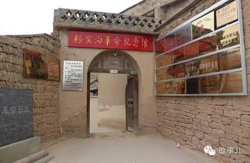 今年7月8日到10日,王岐山到陕西调研期间,专程到杨家沟革命旧址参观。