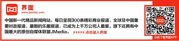 中國豪宅泡沫:股市造富結束 客戶憑空消失瞭不少