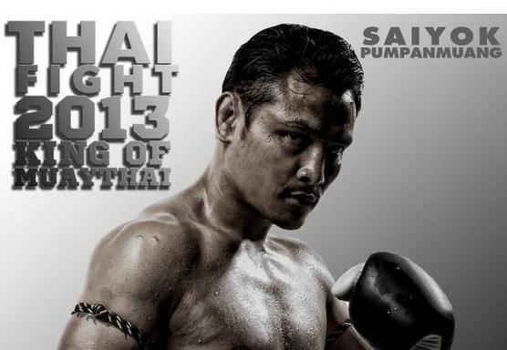 2015年10月3日,武林风环球拳王争霸赛在哪里订票 票价