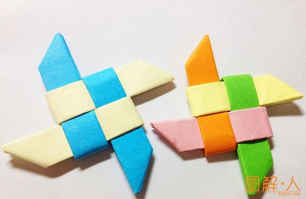 纸飞镖折纸图解教程