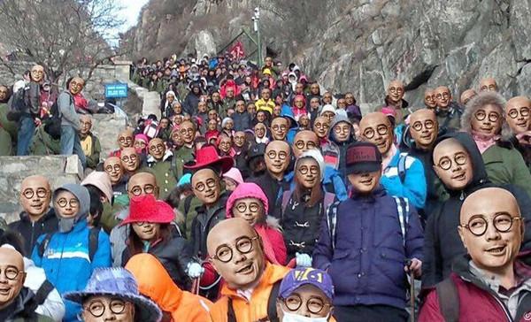 每日神段NO.102 表情v表情表情自拍全国2000w人民柔光国庆包图片