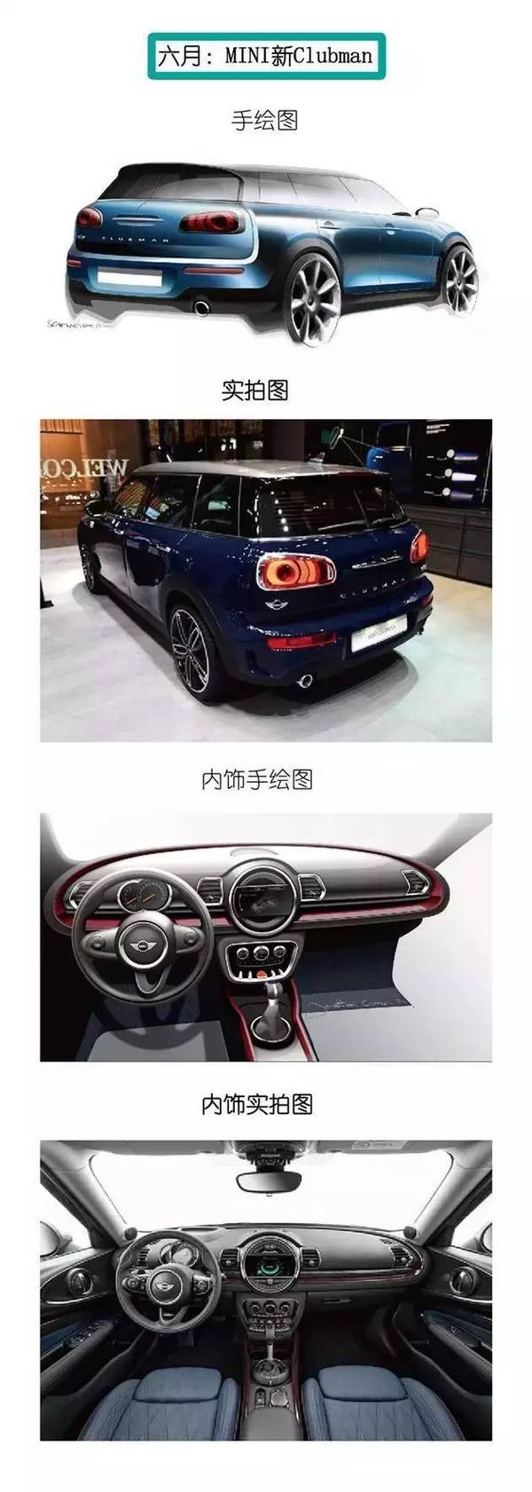上榜:汽车设计图与手绘图的对比!