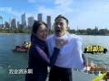 《极速前进中国版第二季片花》丁子高一人挑大梁 水下逃生高空蹦极无所不能