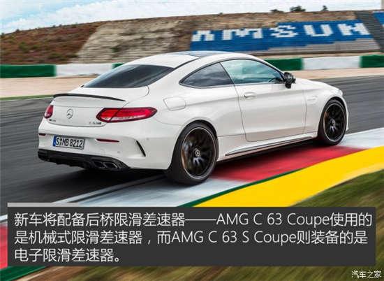驰C63 S Coupe双门轿跑车2016款图片 测试