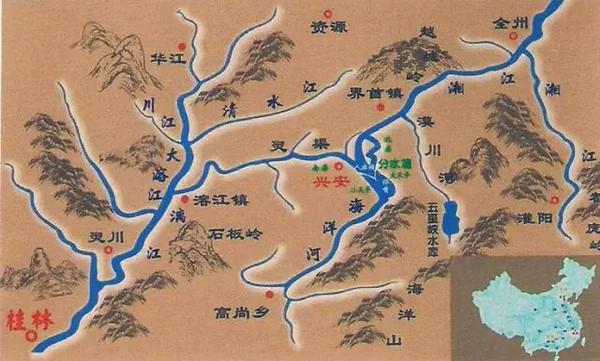 中国最早六国地图