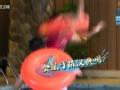 《浙江卫视挑战者联盟第一季片花》第五期 游泳:大鹏背龟壳演绎水中芭蕾 吴亦凡拖拽李晨