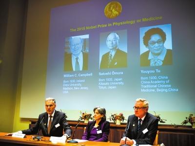 李克强:屠呦呦获诺奖是中医对人类巨大贡献的体现