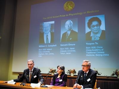 瑞典卡罗琳医学院5日在斯德哥尔摩宣告,将2015年诺贝尔心理学或医学奖授与屠呦呦,以及威廉・坎贝尔和大村智。新华社发