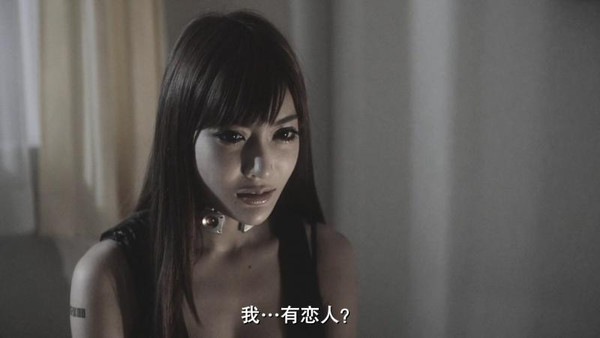 翔田千里迅雷