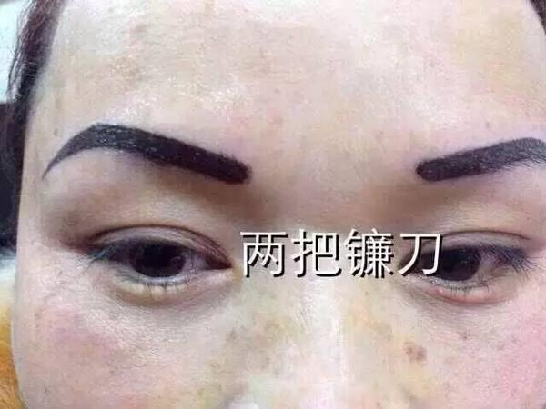 纹眉 绣眉 雾眉,仿真眉,半永久到底那种好