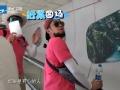 《浙江卫视挑战者联盟第一季片花》第四期 陈汉典假扮胡子大叔 范冰冰唱荡起双桨