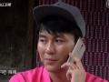 《浙江卫视挑战者联盟第一季片花》第四期 小朋友呼唤李晨陪范冰冰 大黑牛频被大鹏坑