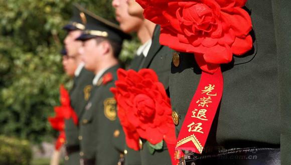 中国改革完善军人退役养老保险制度