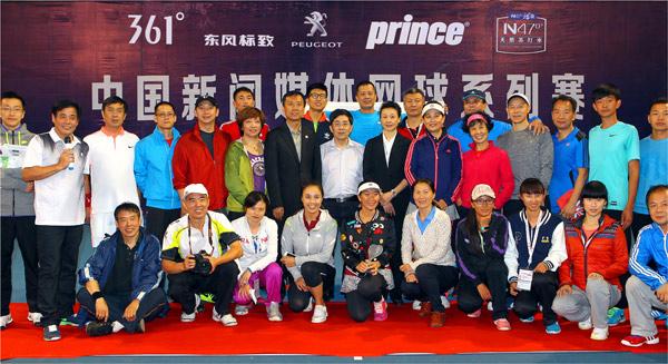 李玲蔚、许基仁、张军慧与全体参赛运动员合影