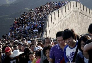 中国人口老龄化_中国人口下降