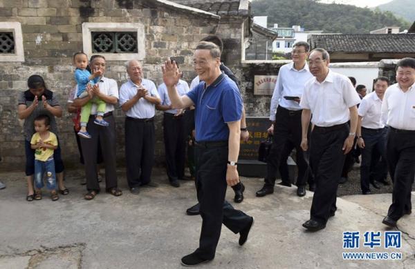 9月底,苏树林落马前,中央纪委书记王岐山在福建调研。