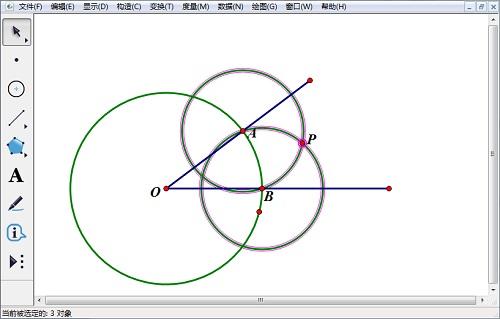 几何画板教程 尺规作图法构造角平分线