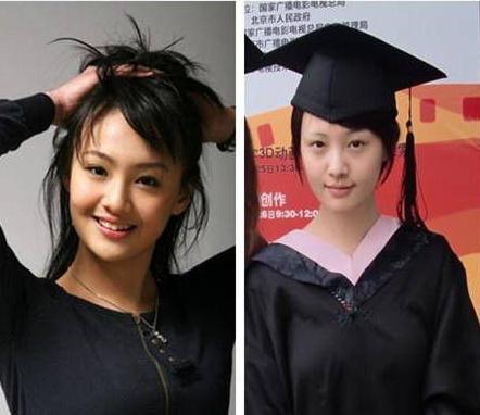 郑爽,毕业于北京电影学院07级