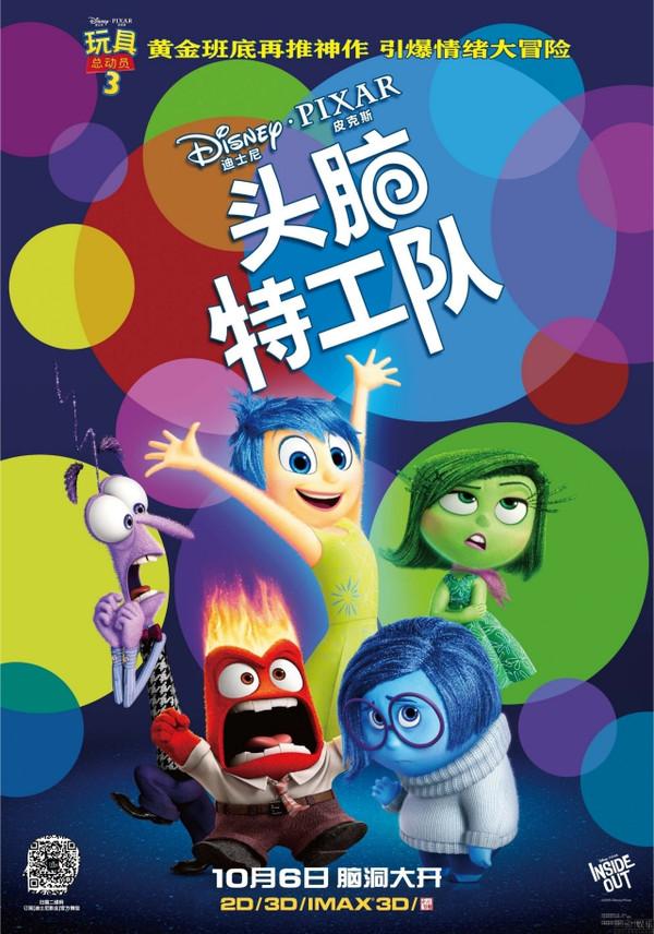 最新上映的儿童电影_新电影、旧电影,适合孩子的好电影