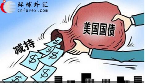 中国大陆、中国台湾、俄罗斯和巴西近期都忙于抛售美国国债。而这四大国家和地区之前曾大手笔购入美债。美国财政部数据显示,截止7月的12个月,俄罗斯持有的美债规模减少了328亿美元。台湾的美债持有量减少了68亿美元。挪威美债持有量减少了183亿美元。