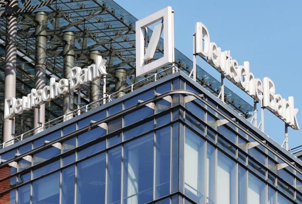 德国最大银行单季巨亏62亿欧元