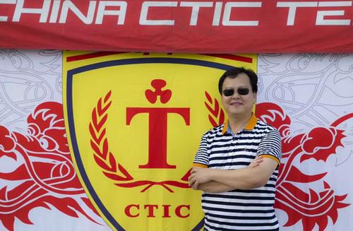 李浩杰先生祝贺中国天荣队夺世界冠军