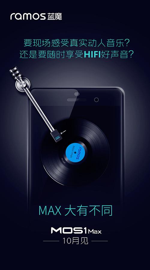 蓝魔MOS1