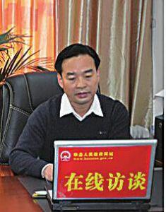 陕西省华县原移民局局长薛英勋