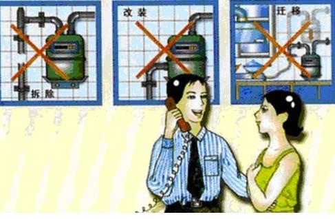 家用天然气安全使用常识图解 厨房安全必备
