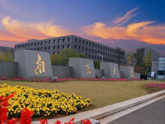 中国内地最能吹牛的十大高校