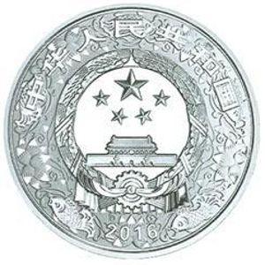 31.104克(1盎司)圆形精制银质纪念币正面图案