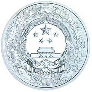 31.104克(1盎司)圆形精制银质彩色纪念币正面图案