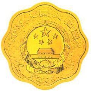 15.552克(1/2盎司)梅花形精制金质纪念币正面图案