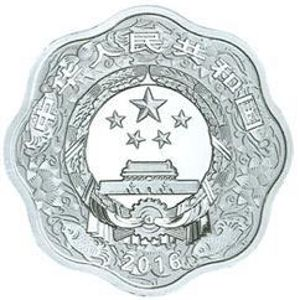 31.104克(1盎司)梅花形精制银质纪念币正面图案