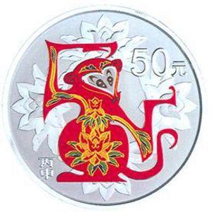 155.52克(5盎司)圆形精制银质彩色纪念币背面图案