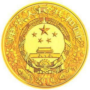 500克圆形精制金质纪念币正面图案