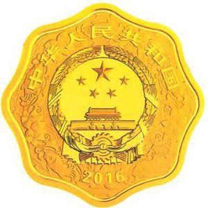 1公斤梅花形精制金质纪念币正面图案