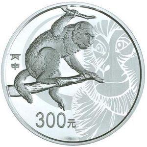 1公斤圆形精制银质纪念币背面图案