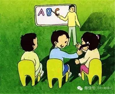 小孩上课不认真听课怎么办