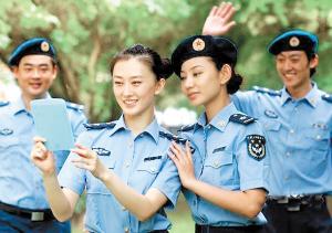 2016军队文职人员招聘报名入口
