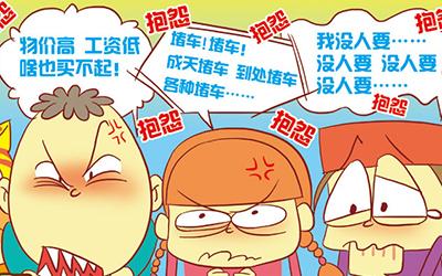 http://photocdn.sohu.com/20151010/mp34990179_1444465101068_3.jpeg