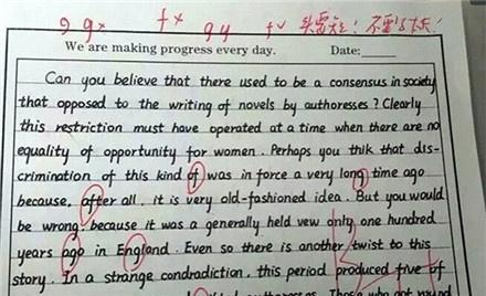 照片中是英国宿舍的网友表示的英语中学,堪比印刷体,衡水作文纷纷手写高中学生有浴室吗图片