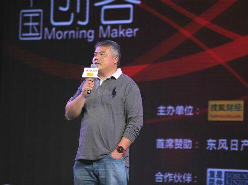 陈昊芝在Chuang江湖演讲现场